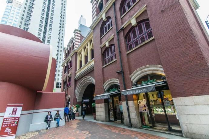 old western market - hong kong