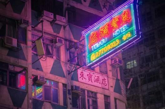 panneau neon hong kong