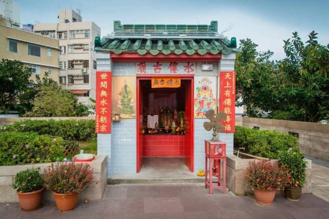 shui sin temple stanley - hong kong