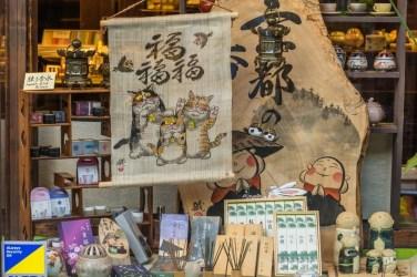 boutique quartier higashiyama rue ninenzaka kyoto