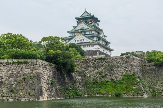chateau osaka japon