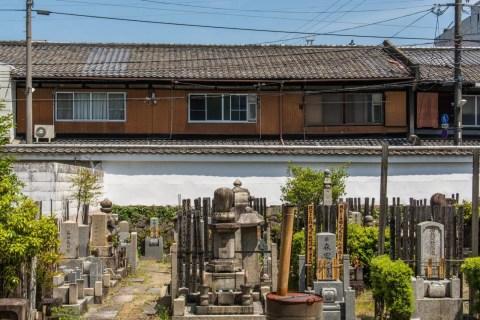 cimetière temple autour hotel gran ms kyoto