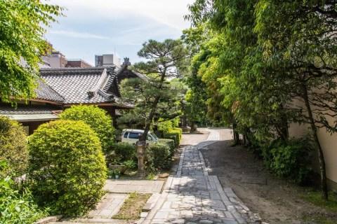 cour temple autour hotel gran ms kyoto