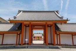 entree palais imperial kyoto