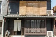 facade traditional kyoto home bifuku roujiya