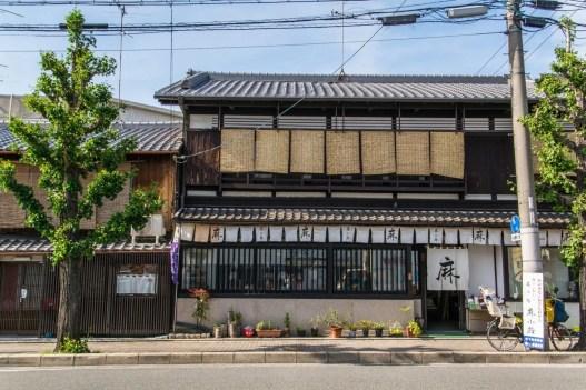 maison kyoto - japon