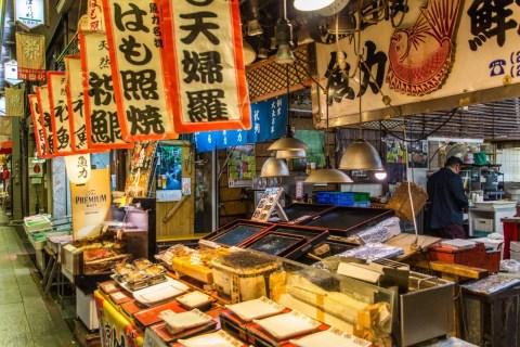 marché de nishiki - kyoto