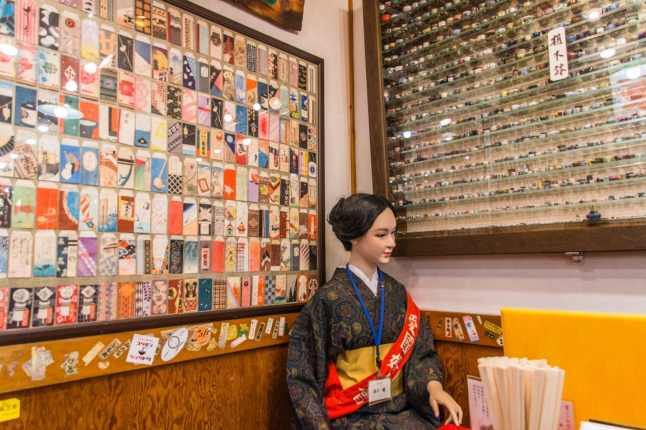 poupee restaurant issen yoshoku kyoto