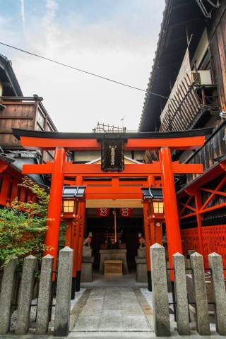 quartier gion - kyoto