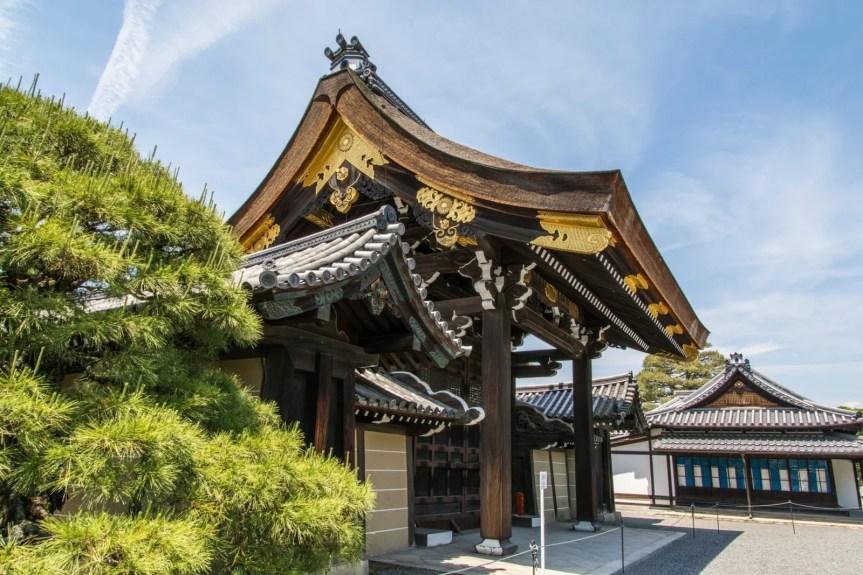 une porte cour palais imperial kyoto