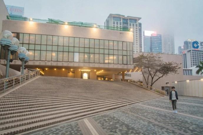 centre culturel tsim sha tsui - hong kong