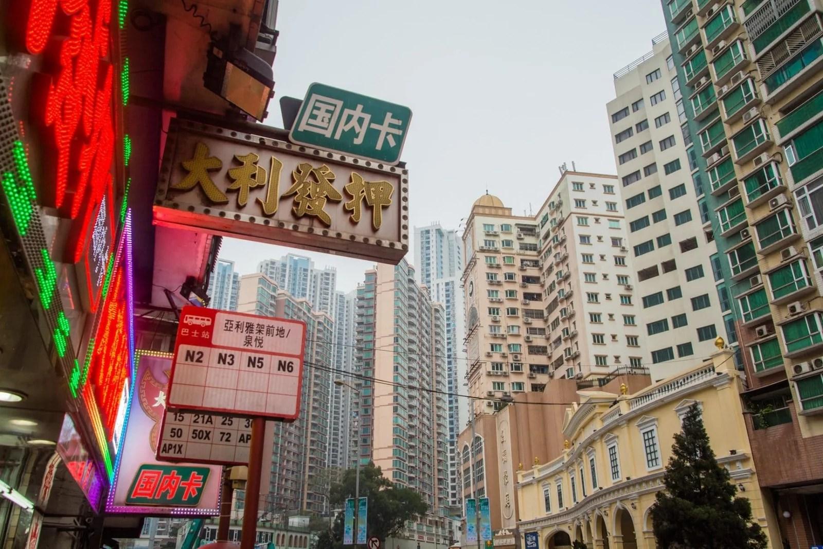 immeubles chun yuet garden taipa - macao