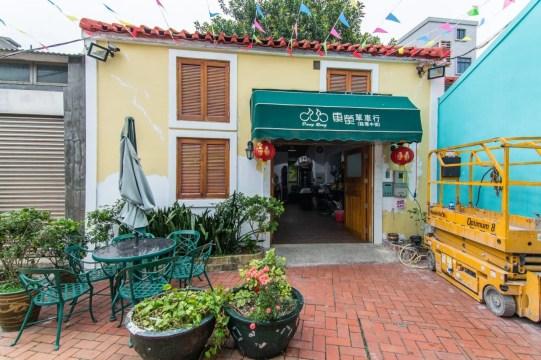 petite maison dans le village de coloane - macao