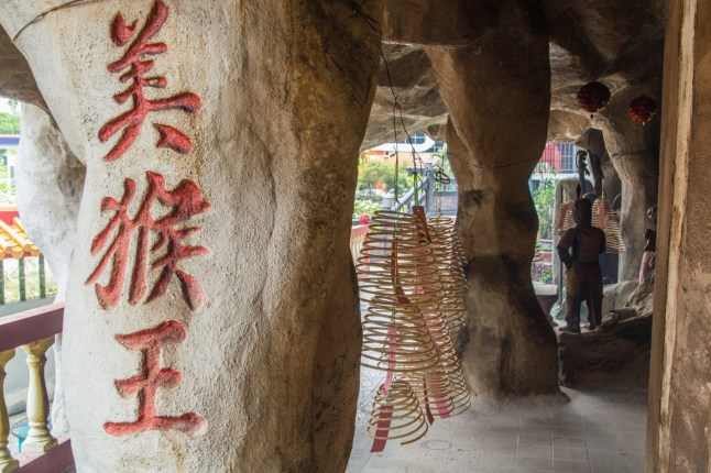 grotte ling sen tong temple - ipoh - malaisie