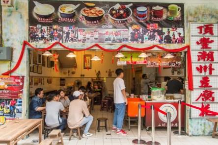 restaurant concubine lane ipoh - malaisie