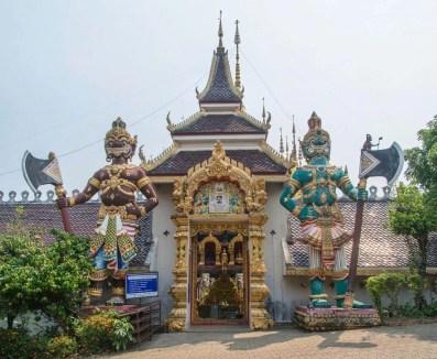 entree wat phra that mongkhon khiri den chai - phrae - thailande