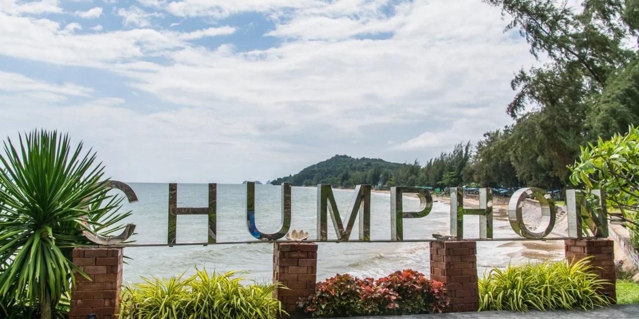 chumphon plage sairee - thailande