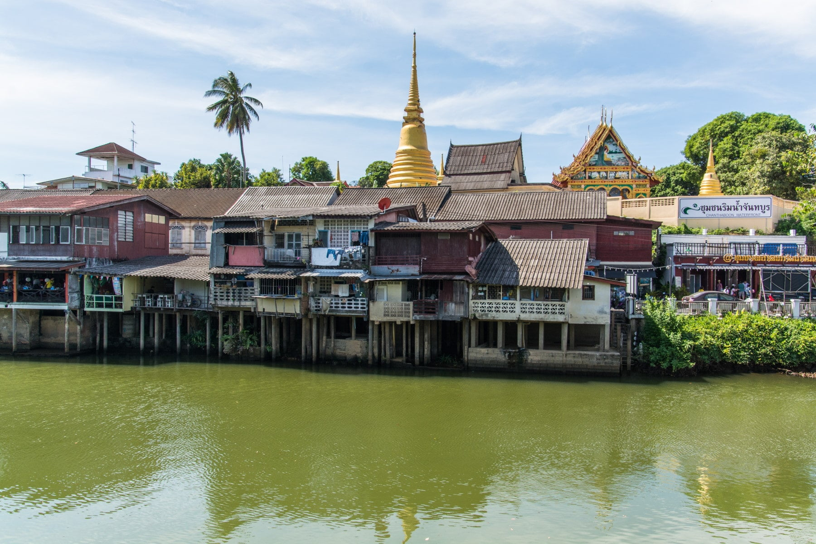 vue wat bot muang riviere chanthaburi - thailande