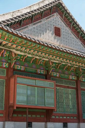 facade salle huijeongdang - palais changdeokgung seoul