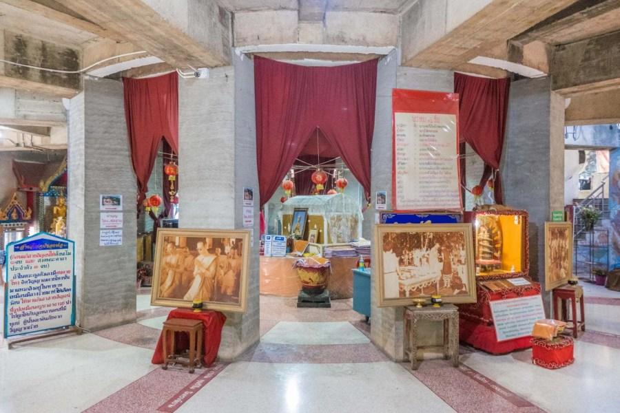 interieur tour Wat Samphran - dragon temple - nakhon pathom