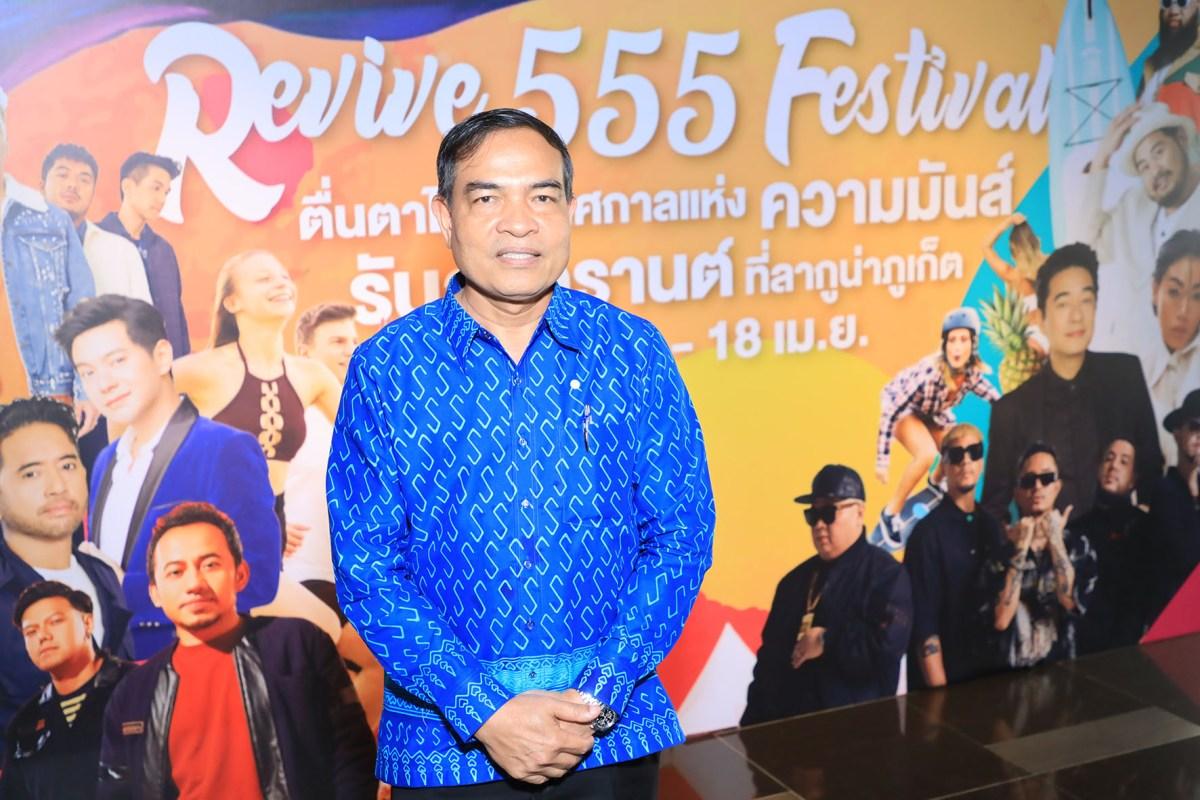 Revive 555 Festival: Laguna Phuket mène une collaboration public-privé pour stimuler la reprise du tourisme sur l'île