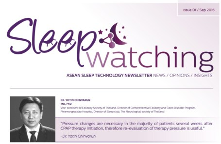 Sleep newsletters