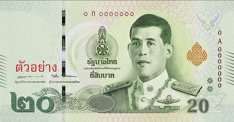 New 20 baht banknotes show a portrait of HM King Vajiralongkorn