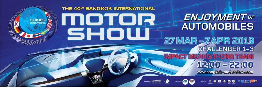 40th Bangkok International Motor Show