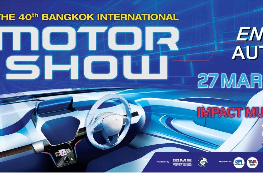 40th Bangkok International Motor Show Ready to Kick off