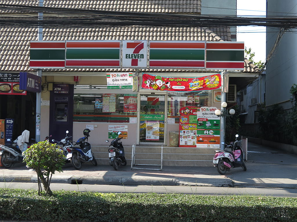 A 7-Eleven convenience store in Chiang Mai