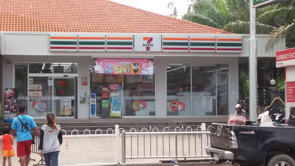 Chon Buri bans liquor sales and gatherings with alcohol at night starting Saturday