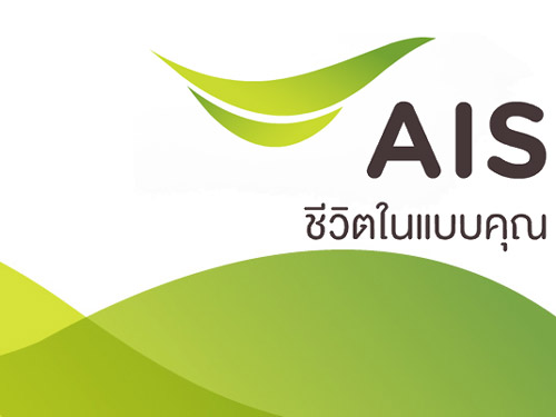 OCPB probes allegations against AIS