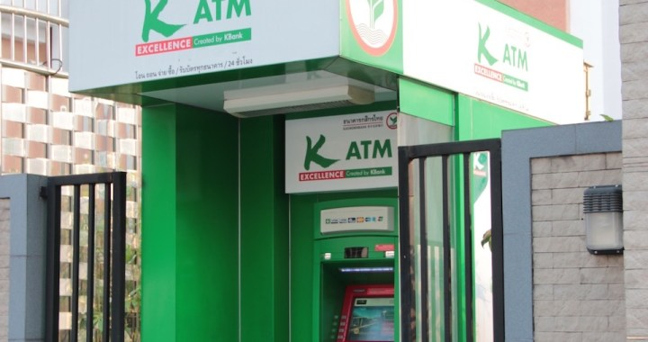 Robbers bomb ATM but cashbox remains intact
