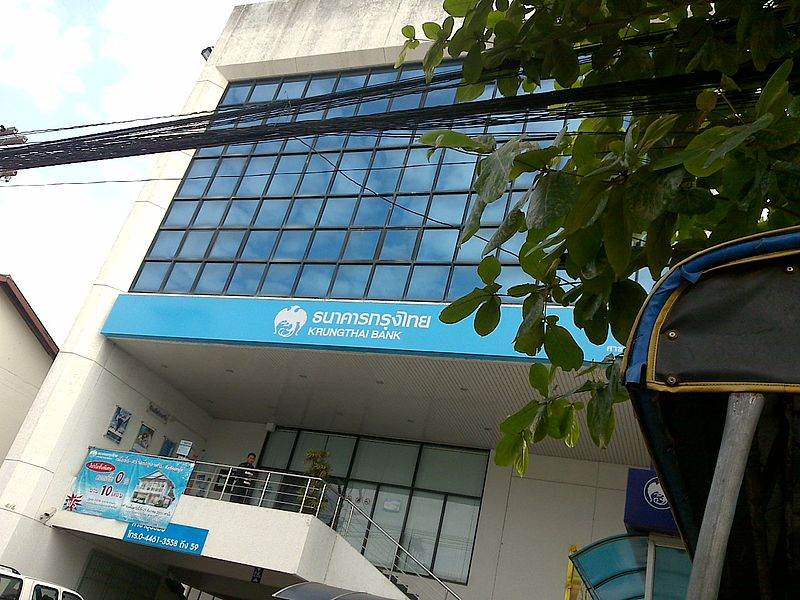 Krung Thai Bank in Buriram