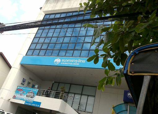 Krung Thai Bank in Thailand