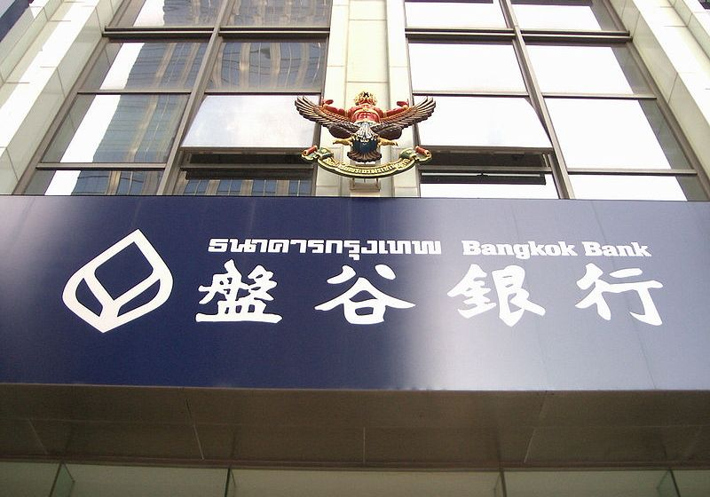 Bangkok Bank confident Thai economy will grow by 5% this year