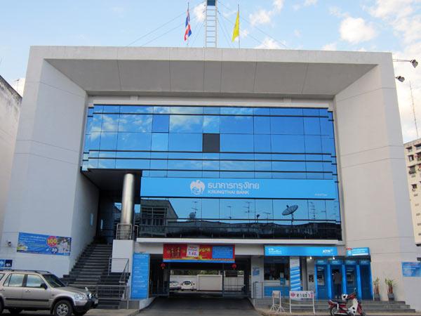 Krung Thai Bank Thapae Rd. Branch, Chiang Mai