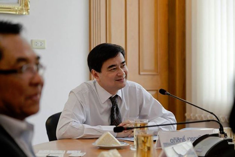 Former Thai PM Abhisit Vejjajiva