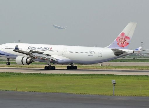 Airbus A330 China Airlines