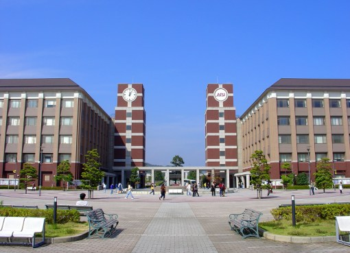 Ritsumeikan Asia Pacific University in Beppu City