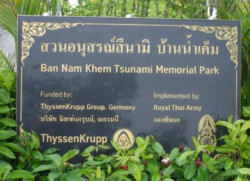 Ban Nam Khem Tsunami Memorial Park in Takua Pa