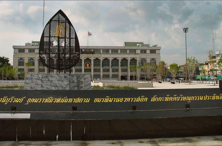 Bangkok Metropolitan Administration BMA