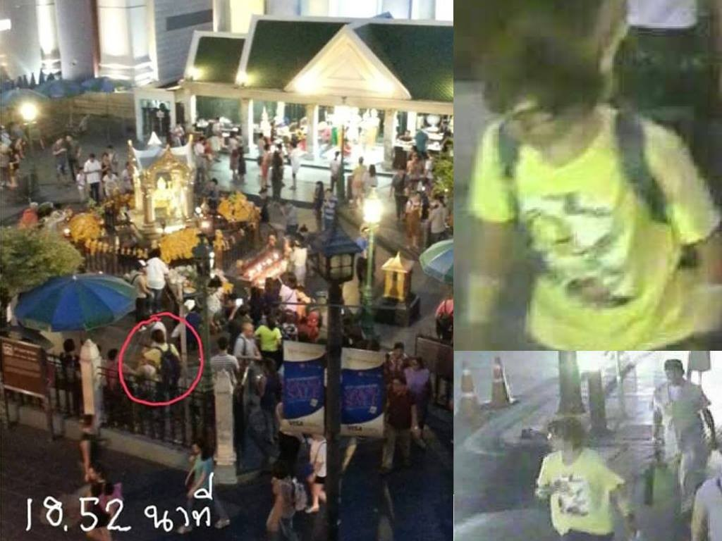 Bangkok Erawan Shrine bombing
