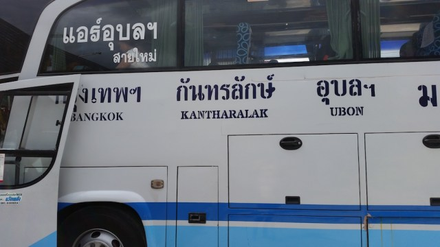 Bus overturns in Korat, 8 hurt