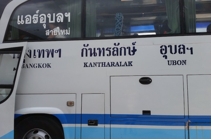 Bangkok-Kantharalak-Ubon bus in Korat