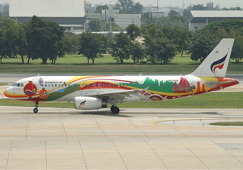 Bangkok Airways aircraft at Don Muang Airport Bangkok