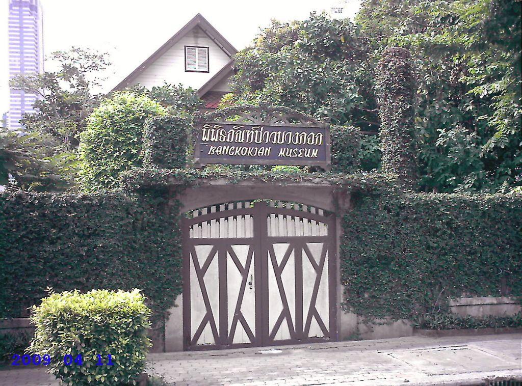 Bangkok Folk Museum or Bangkokian Museum
