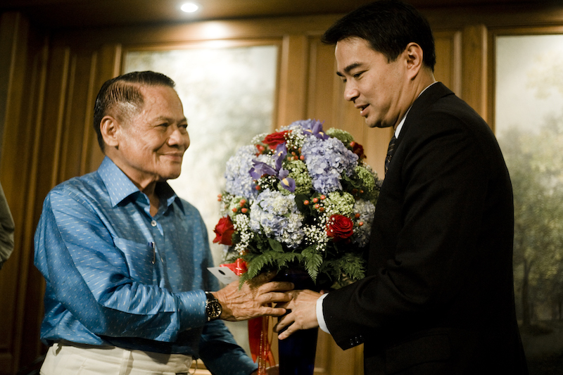 Former prime minister Banharn Silpa-archa dies at 83 2