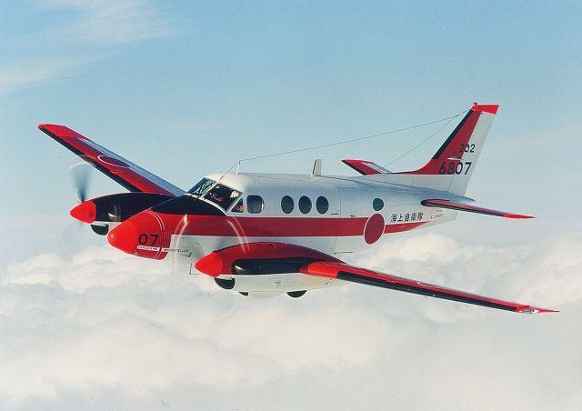 Japan Reconnaissance Plane Crashes on Hokkaido Island