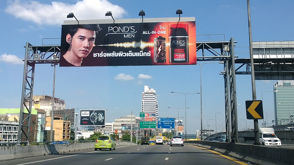 Billboard in Din Daeng, Bangkok